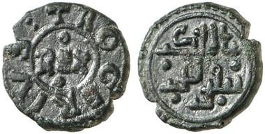 Tankred, 1189-1194. Denar o. J. Aus Auktion Gorny & Mosch 221 (2014), 3089.