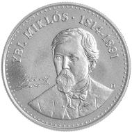 Base metal version. Hungary/ 2,000 HUF/ Silver .925/ 23.7 g/ 37 mm/ Design: ERÖSS Ildikó Mintage: 5,000.