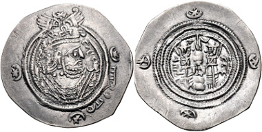 470: ISLAMIC, Arab-Sasanian coinage. Yazdigerd type with bism allah. Drachm (32mm, 3.69 g, 3h). SK (Sistan/Sijistan) mint. Dated frozen YE 20 (AH 30/1 / AD 651/2). SICA 1, 353; Album 1. Good VF. Estimate: $150.