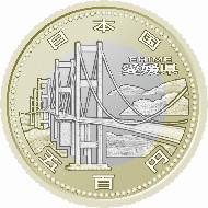 33rd EHIME 500 Yen Bicolor Clad Coin.