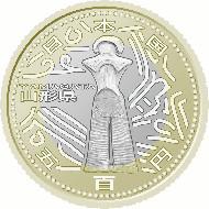 34th YAMAGATA 500 Yen Bicolor Clad Coin.
