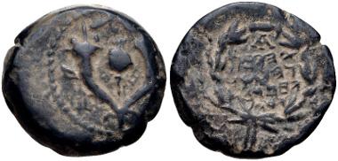 224: JUDAEA, Hasmoneans. John Hyrkanos I (Yehohanan). Prutah (14mm, 1.98 g, 12h). Jerusalem mint. Meshorer Group A; Hendin 1132; HGC 10, 625. VF, earthen black patina. Estimate: $100,00.