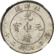 Lot 2799: CHINA. 1 dollar year 25 (1899). Dav. 188. Very rare. MS 62 (NGC). Extremely fine to uncirculated. Estimate: 10,000,- euros.