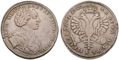 43: Rubel 1710, Kadashevsky Mint, H. 26.53 g. Bitkin 192 (R). Severin 264. GM 51,6. Diakov 334 (R3). Sehr selten. Sehr schön. Schätzpreis: 15.000 CHF.