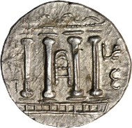 Lot 208: Bar Kochba Revolt, 132-135 A.D. Sela Tetradrachm (14.20 gms), ND, ca. Year 3 (A.D. 134/5). Extremely fine.