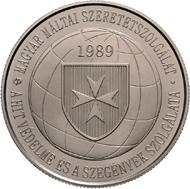 Hungary/ 2,000 HUF/ Cu75Ni25/ 23.7 g/ 37 mm/ Design: Dániel Nagy, Orsolya Ráski-Nagy/ Mintage: 6,000 (PP), 4,000 (BU).