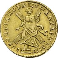 Russland, Kaiserreich. Peter I. der Große. 2 Rubel, 1720, Moskau, Roter Münzhof. Bitkin 91; F. 91. Gutes ss.
