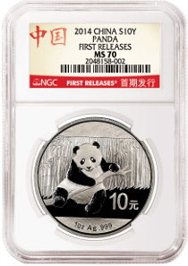 2014 China Panda S10Y First Releases.