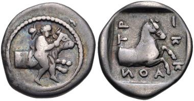 Lot: 57: THESSALY, Trikka. Circa 440-400 BC. Hemidrachm (15mm, 3.00 g, 11h). From the BCD Collection. Ex John W. Garrett Collection. VF, toned. Estimate: $150.