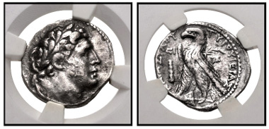Lot: 126: PHOENICIA, Tyre. 126/5 BC-AD 65/6. Half Shekel (21mm, 12h). Dated CY 16 (111/10 BC). DCA-Tyre 461; DCA 921 (R3); HGC 10, 358. In NGC encapsulation graded Ch VF. Very rare. Estimate: $300.