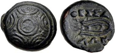 Lot 61: THESSALY, Thessalian League. Circa 170 BC. Chalkous (13mm, 3.12 g). BCD Thessaly II 24.2. VF, dark green-brown patina. From the BCD Collection. Estimate: $100.