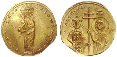 Lot 644: JOHN II KOMNENOS, 1118-1143. Gold hyperpyron, Thessalonika. Probably unique specimen. Traces of rasping on the edge, otherwise extremely fine. Estimate: 15,000,- euros.