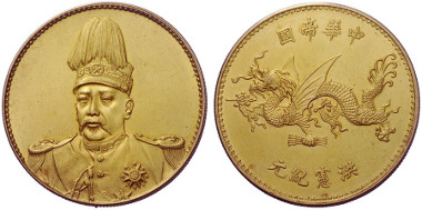Lot 802: CHINA. Yuan Shikai, 1915-1916. 1 dollar gold n. y. (1916) KM Pn44. Extremely rare. About brilliant uncirculated. Estimate: 20,000,- euros.
