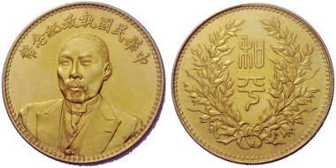 Lot 803: CHINA. Duan Qirui, 1865-1936. 1 dollar (yuan) gold n. y. (1924) KM Pn73. Extremely rare. About brilliant uncirculated/brilliant uncirculated. Estimate: 20,000,- euros.
