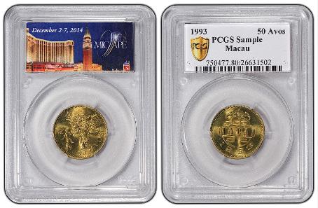 Solange der Vorrat reicht, wird PCGS jedem Münz-Einreicher eine kostenlose, von PCGS zertifizierte Münze mit einer Erinnerungs-Inschrift in der Halterung überreichen.
