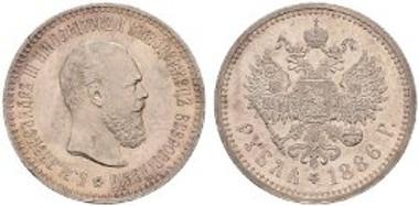 Russland, Alexander III., regulärer Rubel 1886, Zuschlag: 1.800,- Euro. Künker 239 (2013), 7246.