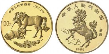 China, 100 Yuan 1995, Einhorn. 31,10 g Feingold. Nur 1.500 Exemplare geprägt. Polierte Platte, Zuschlag: 7.000,- Euro. Künker 198 (2011), 9492.