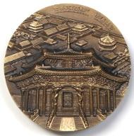 Shenyang Palace.