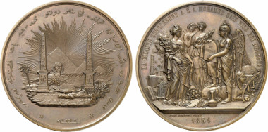 Lot 58: Egypt, Medal, AU, Estimate: 3000/5000 euro.