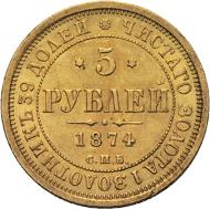 Los 792: Russland. Alexander II. 1855-1881. 5 Rubel 1874, SPB NI-St. Petersburg. 6,54 g. Bitkin 22, Friedberg 163, Schlumberger 133. Vorzüglich. Taxe: 590 Euro.
