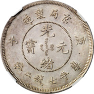 CHINA. 7 Mace 2 Candareens (Dollar) Pattern, CD (1900). NGC MS-63. L&M-6a; K-233; WS-0010; Wenchao-73 (rarity four stars). W&B Capital Collection. Extremely Rare. Estimate: $100,000.00 - $150,000.00.