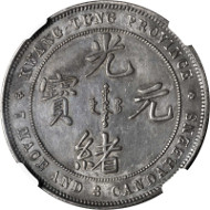 CHINA. Kwangtung. 7 Mace 3 Candareens (Dollar), ND (1889). NGC AU-58. L&M-123; K-16; Y-198; W&S-0931; Wenchao-552 (rarity four stars). W&B Capital Collection. Estimate: $80,000.00 - $100,000.00.