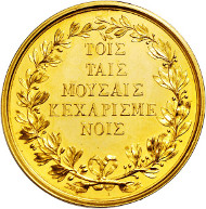GRIECHENLAND Otto von Bayern. 1832-1862, 8 Dukaten o.J. (Stempel von Konrad Lange), Geschenkmedaille des Königs. St. Taxe: EUR 15.000, Zuschlag: EUR 41.000.