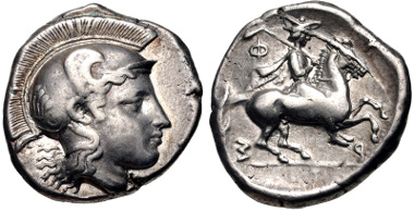 Lot 149: THESSALY, Pharsalos. Late 5th-mid 4th century BC. Drachm Lavva 86 (V43/R51); BCD Thessaly I 1284; HGC 4, 624. Good VF. From the BCD Collection. Estimate: $300.