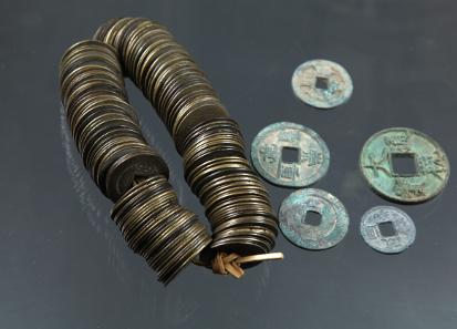 Chinesische Cash-Münzen. © OeNB.