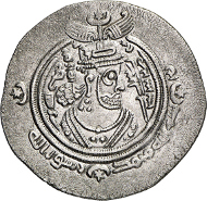 Bishr bin Marwan, AH 73-75 (692-694), drachm AH 75 (694), Basra. Numismatica Genevensis 8 (2014), 221. Estimate: 20,000 CHF. Hammer price: 62,000 CHF.