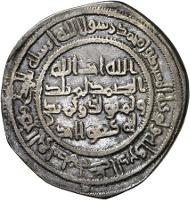 'Abd al-Malik bin Marwan, 68-86 AH (= 685-705). Dirham, 81 AH (= 700), Dasht Maysan. Numismatica Genevensis 8 (2014), 230. Estimate: 8,000 CHF. Hammer price: 9,500 CHF.