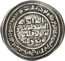 'Abd al-Malik bin Marwan or his successor. Dirham 86 AH (= 705), Tiflis. Numismatica Genevensis 8 (2014), 232. Estimate: 40,000 CHF. Hammer price: 55,000 CHF.