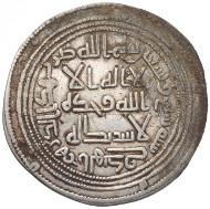 Sulayman, 96-99 AH (= 715-717). Dirham, 97 AH (= 715-716), al-Hind. Numismatica Genevensis 8 (2014), 238. Estimate: 150,000 CHF. Hammer price: 540,000 CHF.