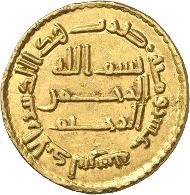 Hisham, 150-125 AH (= 724-743). Dinar, 110 AH (= 728/9), al-Andalus. Numimatica Genevensis 8 (2014), 246. Estimate: 30,000 CHF. Hammer price: 80,000 CHF.