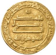 al-Mutawakkil, 232-247 AH (= 847-861). Dinar, 234 AH (= 848-849), Mecca. Numismatica Genevensis 8 (2014), 276. Estimate: 30,000 CHF. Hammer price: 32,000 CHF.