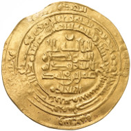 Umar bin Muhammad, 357-358 AH (= 967-968). Dinar, 357 AH (= 968), Oman. Numismatica Genevensis 8 (2014), 280. Estimate: 125,000 CHF. Hammer price: 130,000 CHF.