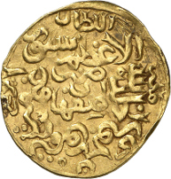 Timur (Tamerlan), 771-807 AH (= 1370-1405). Dinar, 786 AH (= 1384), Isfahan. Numismatica Genevensis 8 (2014), 291. Estimate: 20,000 CHF. Hammer price: 42,000 CHF.