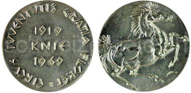 Medal on 50 years circus Knie, 1969. © www.schweizer-geld.ch