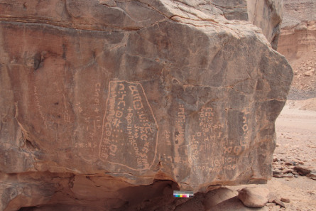 Rock inscriptions in the Acacus Mountains in Libya written in Tifinagh as the tuaregs call this writing.  The inscriptions in this region are thought to date from 400 BC up to the modern age. Endangered Archives Programme.