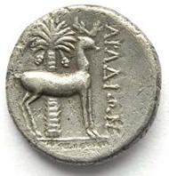 Phönizien, Arados, Drachme, 2. Jh. v. Chr.