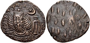Lot 401. KINGS of ELYMAIS. Kamnaskires-Orodes. Early-mid 2nd century AD. AE Tetradrachm. Van't Haaff Type 12.1.1-3E; Alram 481. Near EF. From the J. P. Righetti Collection. Estimate: $300.