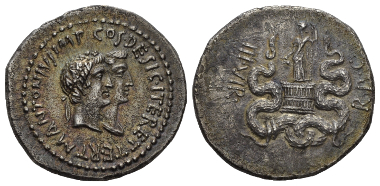 Lot 336: Marcus Antonius and Octavia. Cistophorus Ephesus circa 39 (?), AR. BMC 136. RPC 2202. About EF. Starting bid: GBP 850.