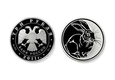 3 Rubel in Silber
