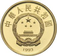 China-Volksrepublik. 100 Yuan 1993 Fußball-WM. Schön 509, Friedberg 97. Selten. Polierte Platte. 950 Euro.