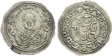 Lot 382: Bagratids. Bagrat IV. (1027 - 1072). Silver-Drachm. Ca. 1060 - 1072. Extremely rare.