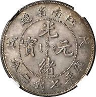 10228: CHINA. Kiangnan. 7 Mace 2 Candareens (Dollar), CD (1898). NGC MS-65. Price Realized: $418,250.