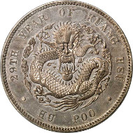 10257: CHINA. Pattern Tael, Year 29 (1903). Tientsin Mint. PCGS SP-63 Secure Holder. Price Realized: $262,900.