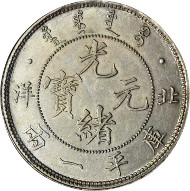 10215: CHINA. Chihli (Pei Yang). Tael, Year 33 (1907). NGC MS-63. From the W&B Capital Collection. Price Realized: $161,325.