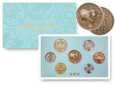 2015 Mint Set.