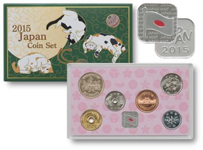 2015 Japan Coin Set.